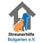 "Wunschliste ""Wunschliste der Streunerhilfe Bulgarien e.V."""