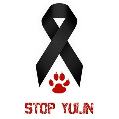 Stop Yulin Tierschutz-Shop