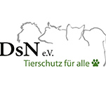 DSN_Wunschlistenlogo.jpg
