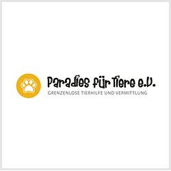 Logo-Paradies-für-Tiere-neu.jpg