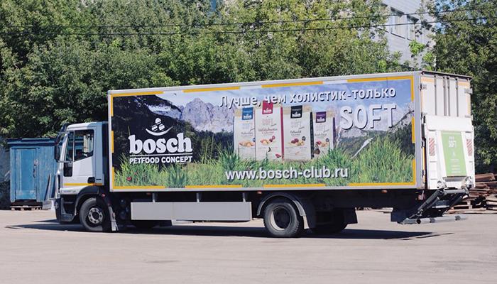 Spendenankunft-bei-Tierschutzhunde-Russland-e.V.-2